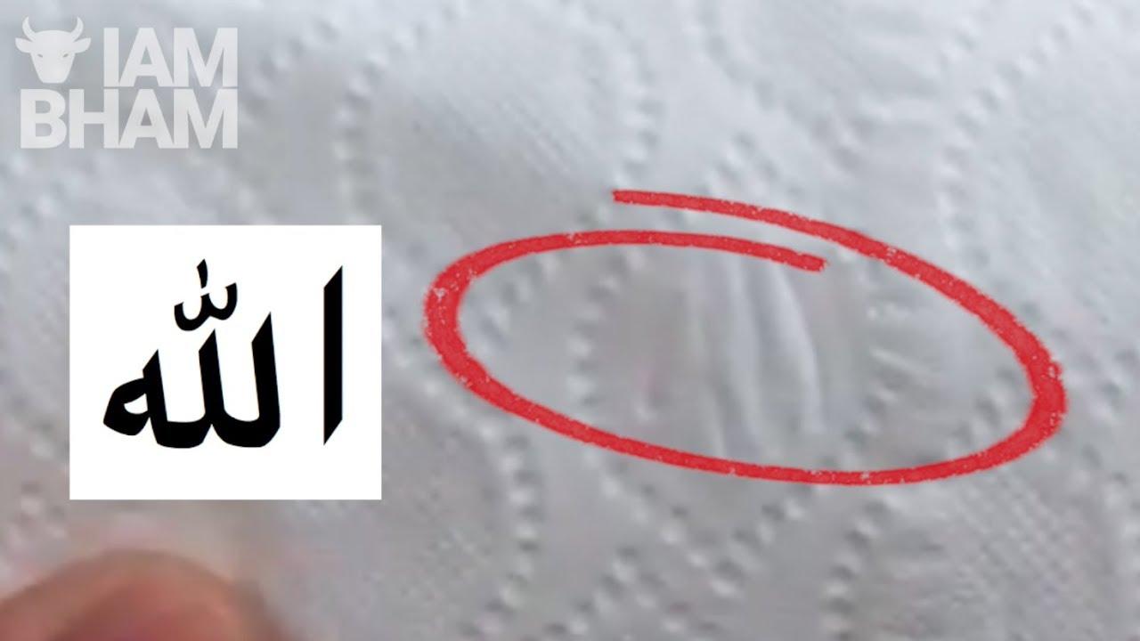 Moslima herkent 'Allah' in zool van schoen, Nike 'neemt