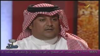 #ياهلا_رمضان تركي العجمة يتحدث عن تفاصيل خلافه مع وليد الفراج