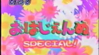 末永遥 おはじぇんぬ 末永遥 動画 7