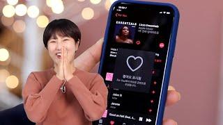 애플 뮤직 I 검색해야만 나오는 숨겨진 플레이리스트! 음악 앱 10가지 활용 꿀팁