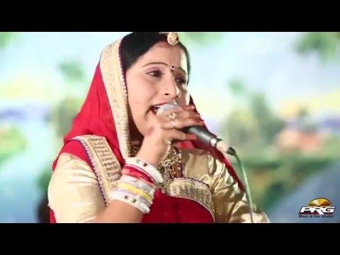 Marwadi TOP Bhajan | Santo Ri Amer Bel FULL VIDEO | Sarita Kharwal Live | Rajasthani New Song 2016