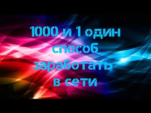 Онлайн тренинг Создание продающих сайтов с Алексеем Антиповым обзор отзывы