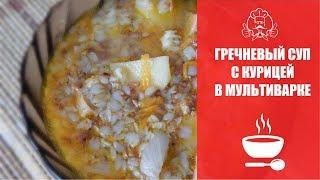 Как приготовить гречневый суп в мультиварке