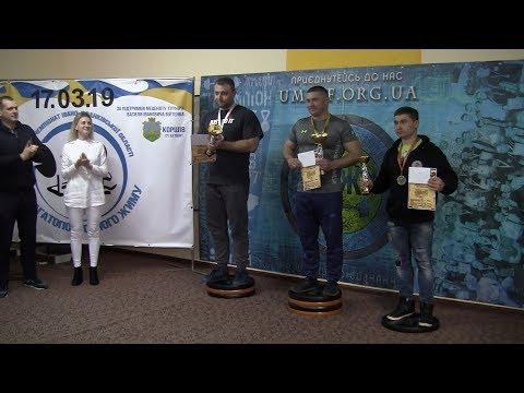 Телеканал НТК: Міжрегіональний турнір Івано-Франківщини з багатоповторного жиму відбувся на Коломийщині