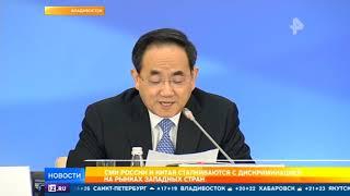 РФ и Китай против информационной войны  на ВЭФ начался форум СМИ
