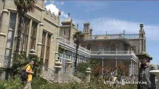 Воронцовский дворец.  Voroncovsky palace in Crimea(Воронцовский дворец и парк. Фильм из серии путешествий