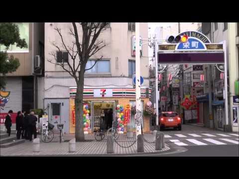 3月1日オープン!セブンイレブン徳島紺屋町店【栄町】