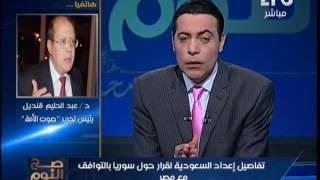 فيديو- عبدالحليم قنديل: مصر تدفع ثمن استقلاليتها عن أمريكا ودول الخليج