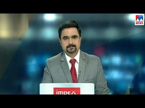 സന്ധ്യാ വാർത്ത | 6 P M News | News Anchor - Ayyappadas | January 24, 2019