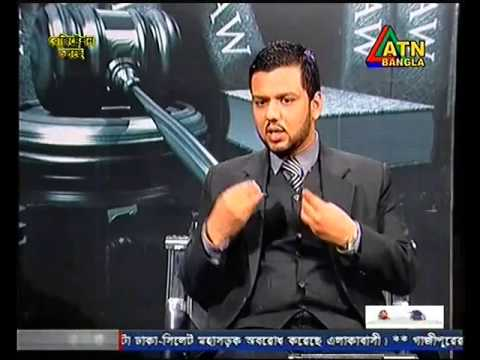 Law & Order, Episode 25, ATN Bangla ft. Syed Jawad Quader, B