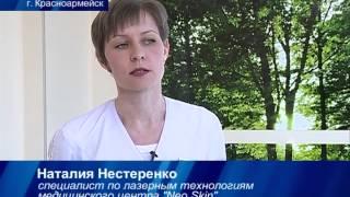 Репортаж - Лазерная эпиляция. Медицинский центр Неоскин(, 2014-05-23T09:33:43.000Z)