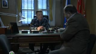 Государственная защита 3 [7 серия, 3 сезон] Остросюжетный детектив, криминал (сериал, 2013)