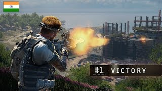 Blackout Live Stream India • Call Of Duty Black Ops 4 Gameplay