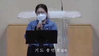 실리콘밸리장로교회  수요 찬양예배  2020.10.28
