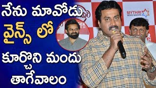 Sunil Superb  Funny Speech at Chitralahari Movie Teaser Launch | Sai Dharam Tej | TFCCLIVE