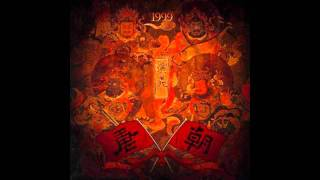 Epic - Tang Dynasty