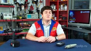 видео Бесколлекторный двигатель постоянного тока: принцип работы