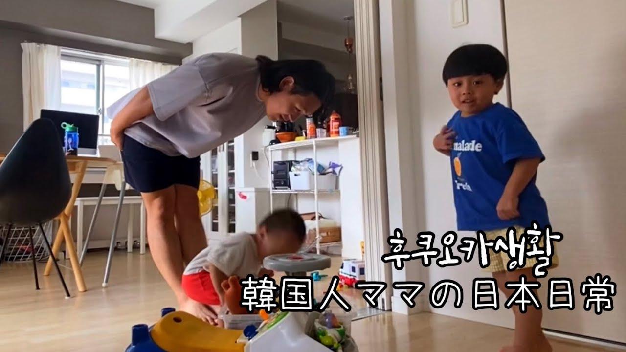 일본인아빠가 가르쳐주는 회사생활 놀이와 망고요거트 만들어 먹은 일상