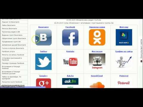 PROFI LIKE  это эффективное продвижение в социальных сетях!