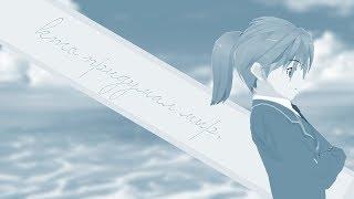 Кин/Ли - кто придумал мир, в котором плячу я свою любовь?