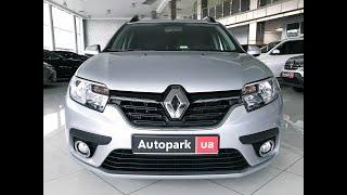 Автопарк Renault Logan 2017 года (код товара 21696)
