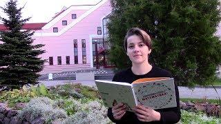 видео Политехнический музей: история через книги. Обсуждение на LiveInternet