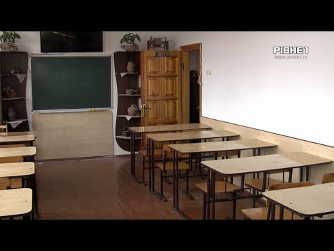 TVRivne1 / Рівне 1: Другого листопада рівненські школярі повернуться за парти