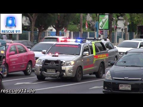 [Bangkok] Rescue + Fire Department