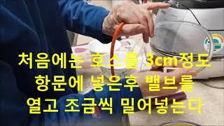 레몬관장법(한국바른자세협회)