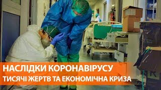 Коронавирус в мире Закон о карантине Количество инфицированных коронавирусом