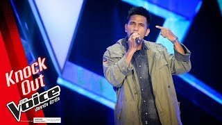 อู - รังเกียจกันไหม - Knock Out - The Voice 2018 - 21 Jan 2019