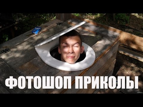 фото приколы НЕУДАЧНЫЙ ФОТОШОП!