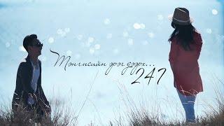 MON TA RAP ft. Bilgee - Тэнгисийн эрэг дээрх 247