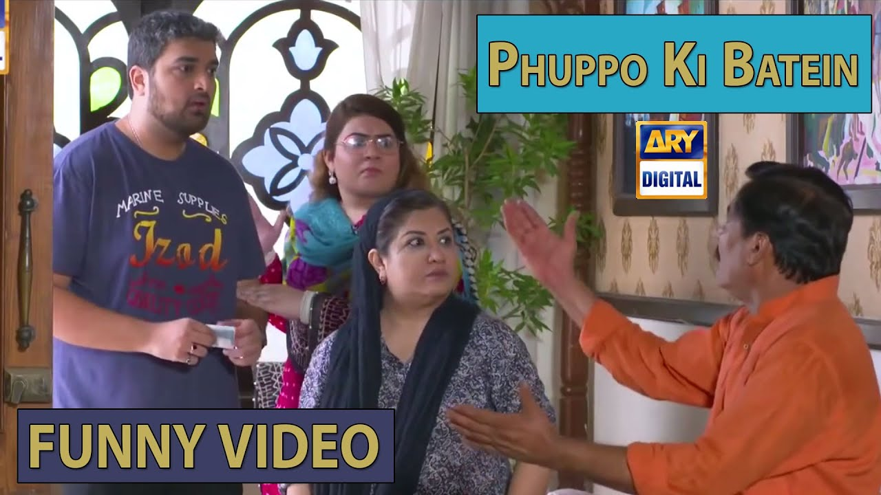 Logo ki madad karna achi baat hai  | Phuppo Ki Batein |  Funny Videos
