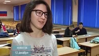 ТНТ-Поиск: Избирательный диктант в честь юбилея Конституции РФ