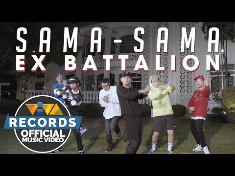 Sama - Sama — Ex Battalion | S.O.N.S (Sons Of Nanay Sabel) OST [Official Music Video]