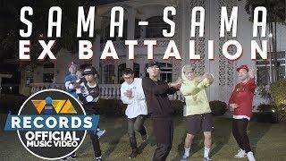Gambar cover Sama-Sama — Ex Battalion | S.O.N.S (Sons Of Nanay Sabel) OST [Official Music Video]
