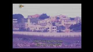 המלחמה החשאית בין חיל האוויר לחיזבאללה
