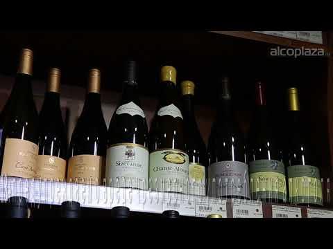 Винодельческий регион Франции Долина Роны. Rhone Valley - Wine Region of France - click image for video