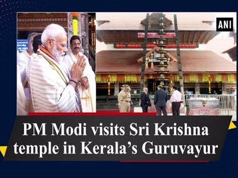 PM Modi visits Sri Krishna temple in Kerala's Guruvayur