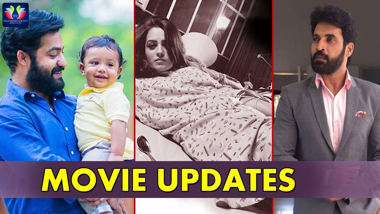 Latest Telugu Movie News And Updates Gossips Tollywood: Today Latest Movie Updates 2017