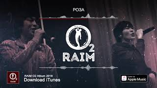Download RaiM feat. Adil - Роза (O2 альбом) Mp3 and Videos