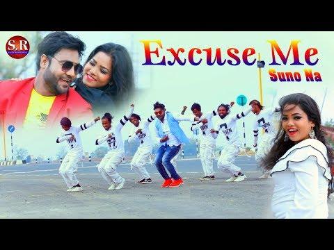 Excuses Me Suno Na Singer Nitesh Kachhap Artist:  Alok Raj And Soniya