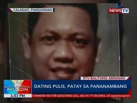 BP: Dating Pulis, Patay Sa Pananambang