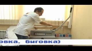 Цифровая печать (Новый Цвет)(, 2013-08-13T22:24:10.000Z)
