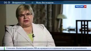 Санаторий Барвиха  Специальный репортаж  Зинаиды Курбатовой