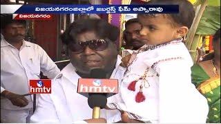 Jabardasth Fame Apparao Visits Pydithalli Ammavaru Temple In Vizianagaram | Face to Face | HMTV