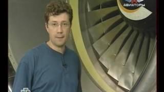 """телеканал НТВ, телепрограмма """"Авиаторы"""". Фрагмент сюжета о Ту-204-300А ( в VIP-комплектации)"""