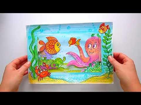 """3 клас. Мистецтво. Виконання в групі міні-проєкту-книжки-тунелю """"Казковий світ моря"""""""