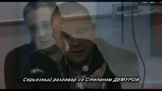 РФ терпит убытки! Сбербанк и ГазПром на грани развала! Степан Демура